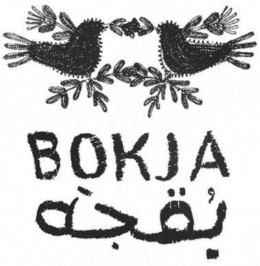 Bokja-bnw-spread-690x517.jpg