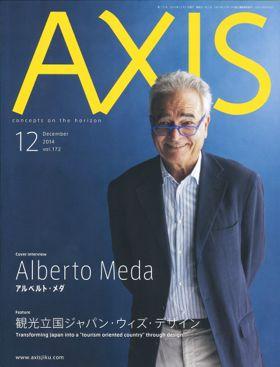 AXIS_1.jpg