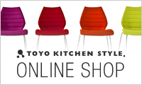 SHOP TOYO KITCHEN