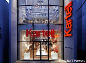 kartell_kids_news6