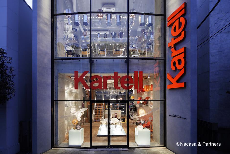 kartellnews1