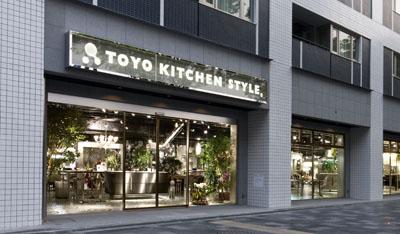 kyoto_20180221
