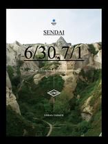 sendai_gdc2012aw01.jpg