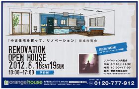 shizuoka_roh20120818.jpg