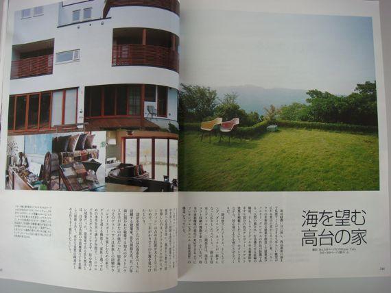 kumagay-mises-2.jpg