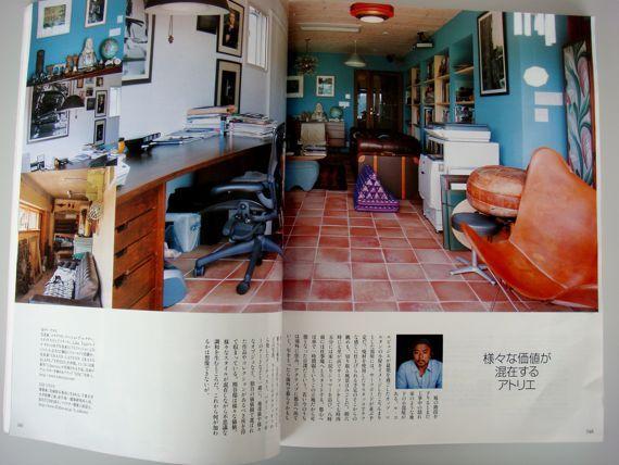 kumagay-mises-3.jpg