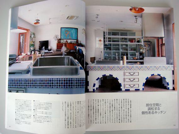 kumagaya-mises-1.jpg