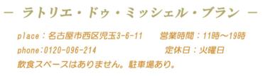 スクリーンショット 2013-02-16 11.26.38.png