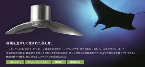 スクリーンショット 2014-06-14 11.40.11.png