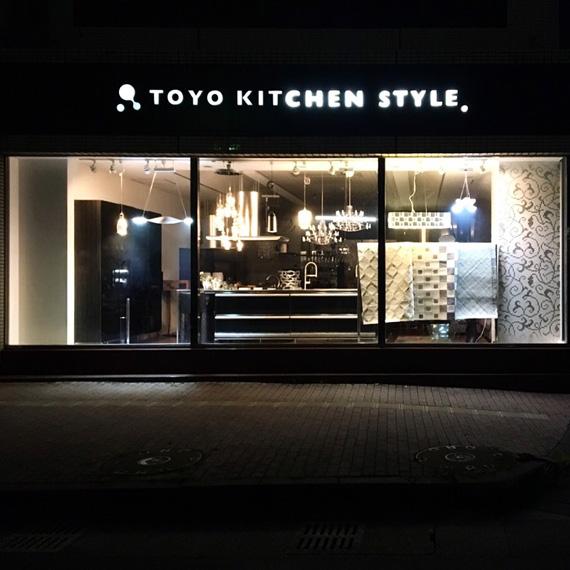 20170919_kagoshima_01.jpg