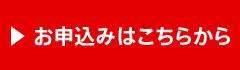 icon_kartell.jpg