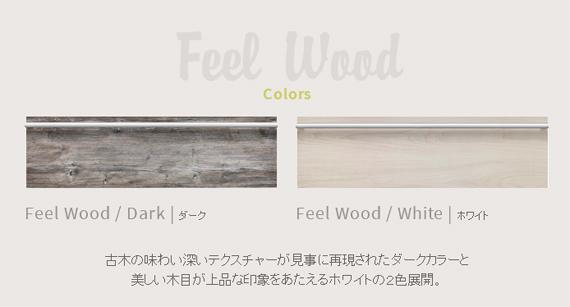 image_matumoto_2.jpg