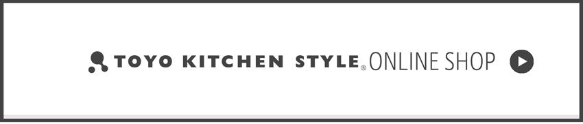 shop-logo_850_02