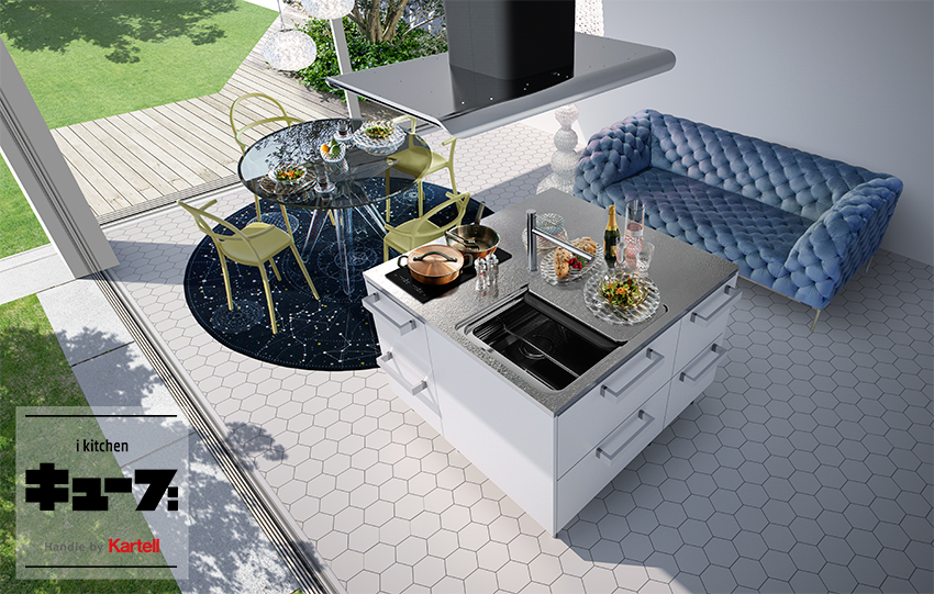 岡山 i kitchen キューブ システムキッチン