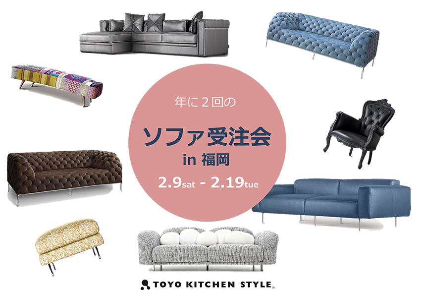2.6_fukuoka4-2