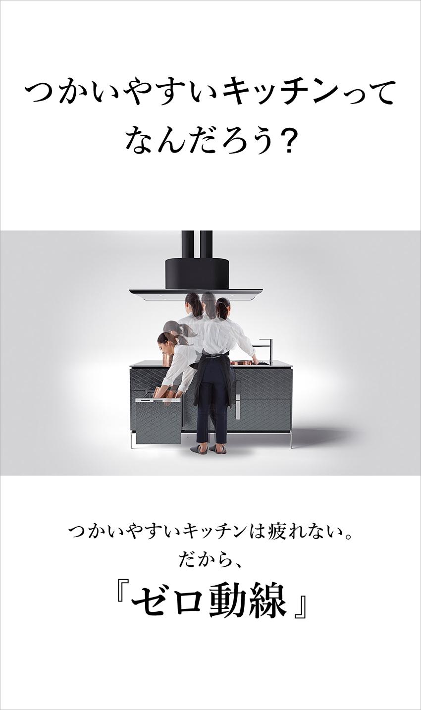 4.23_fukuoka1