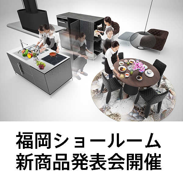 4.30_fukuoka_top