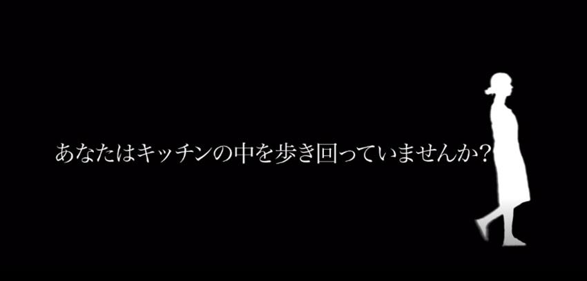 5.8_fukuoka1