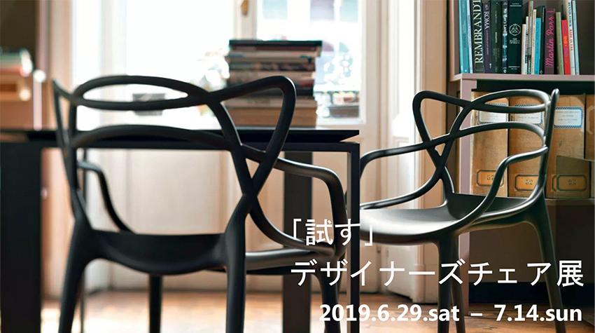 6..21_fukuoka1