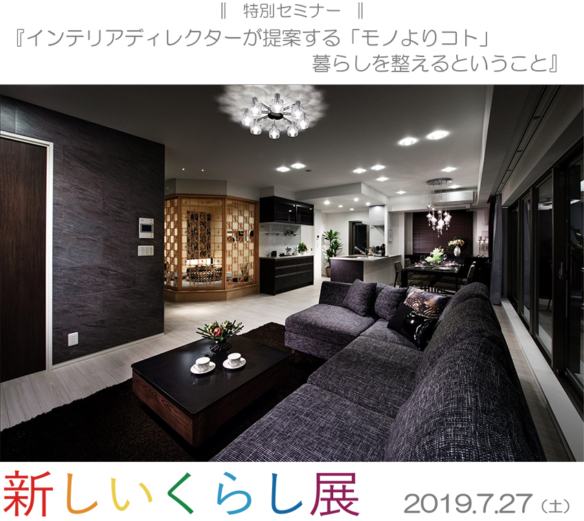 7.20_fukuoka1-1