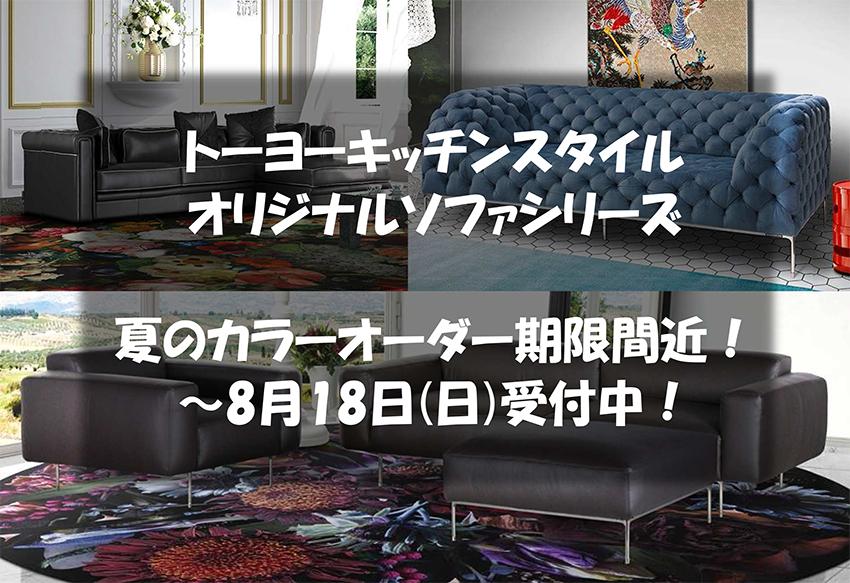 7.31_takamatsu1