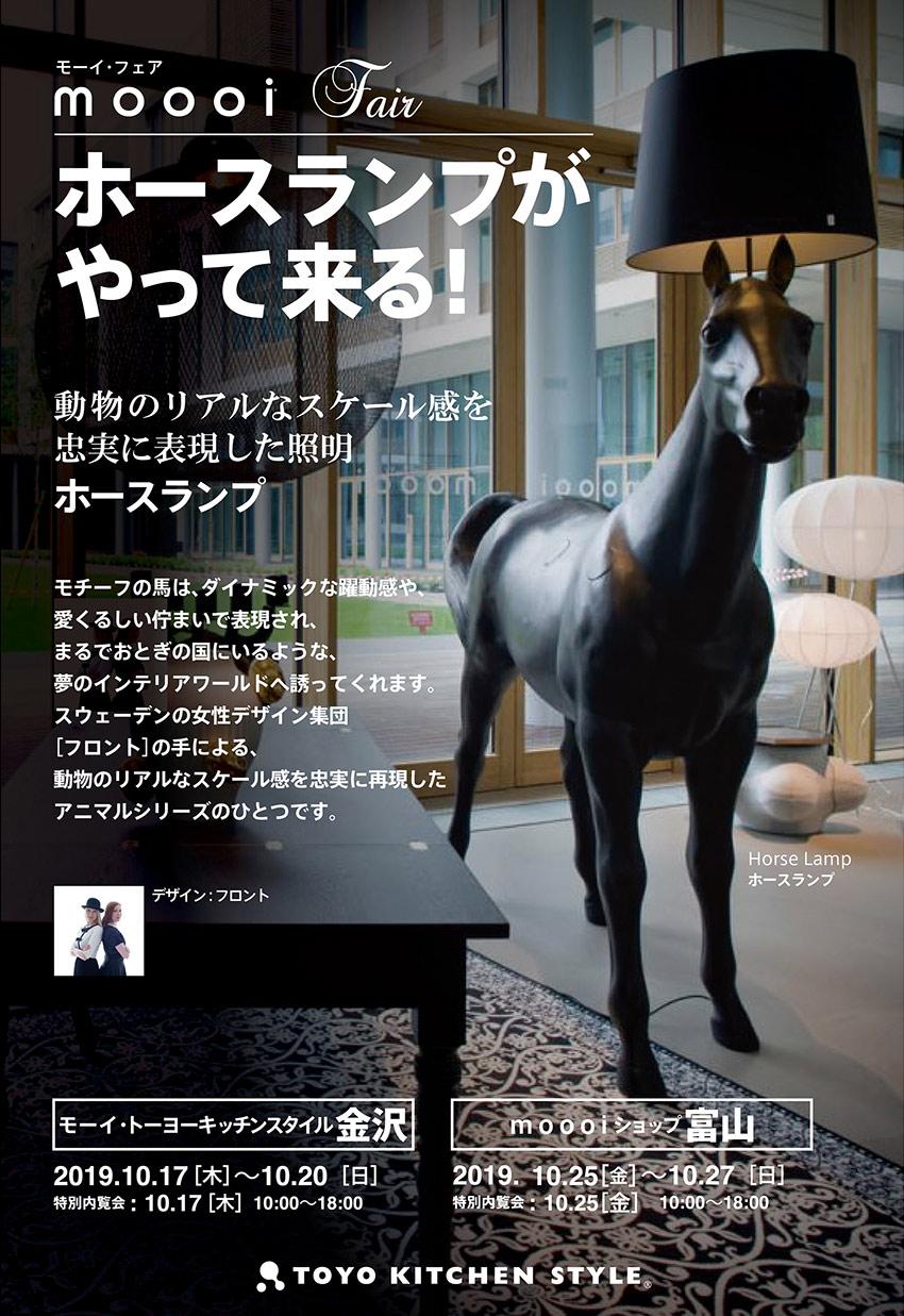10.10_kanazawa1