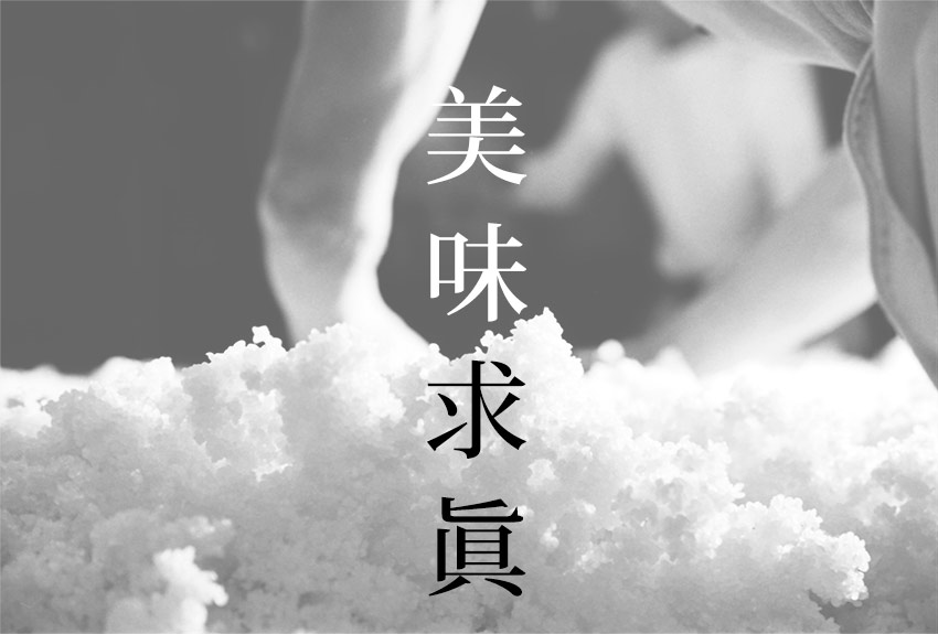 11.22_tokyo1
