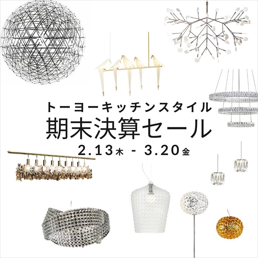 2.18_fukuoka1