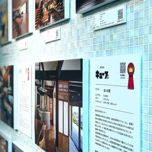 フォトコンテスト写真展 in 福岡 開催決定