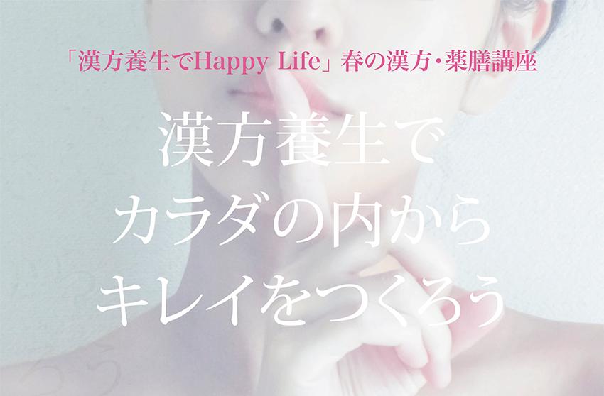 3.24_nagoya1