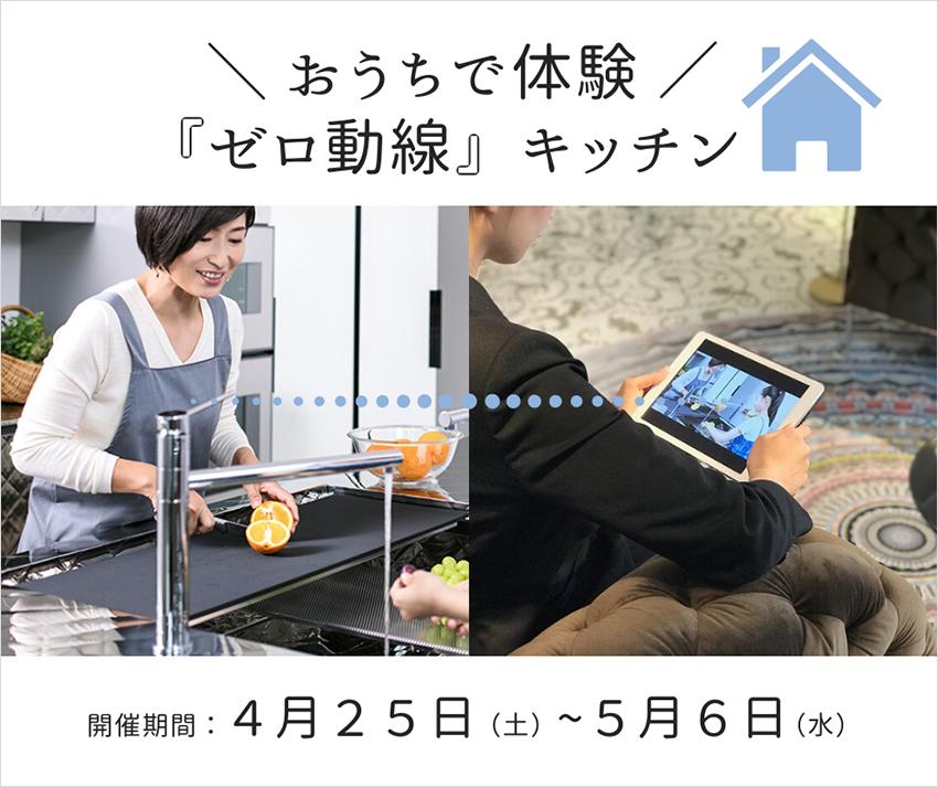 4.20_fukuoka1