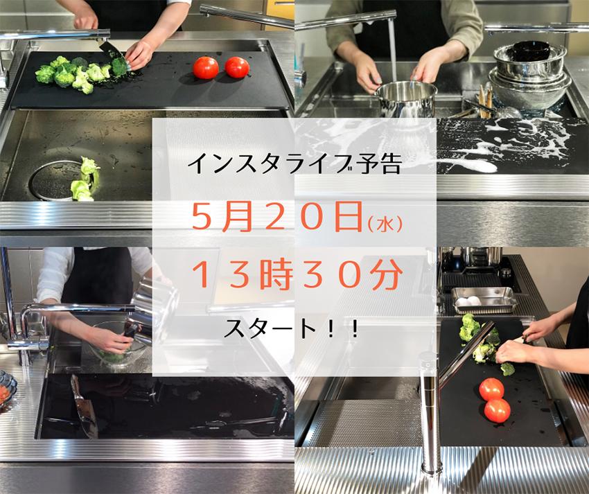 5.19_fukuoka2