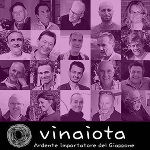 vinaiota 自然派ワインセミナー