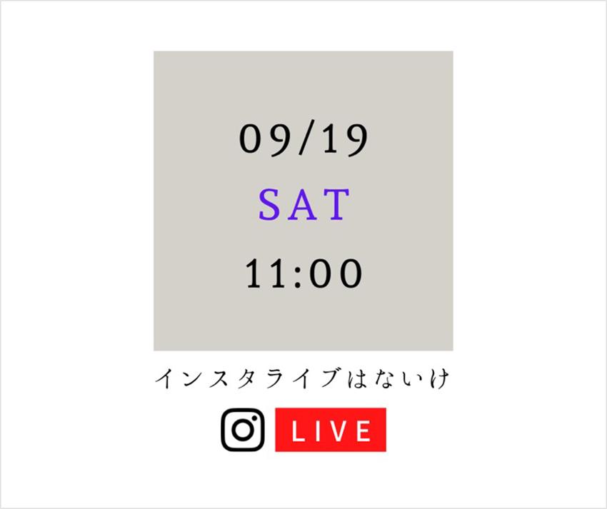 9.15_fukuoka1