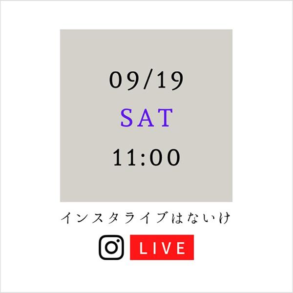 《#カルテルにいける》 はないけLIVE配信行います in 福岡