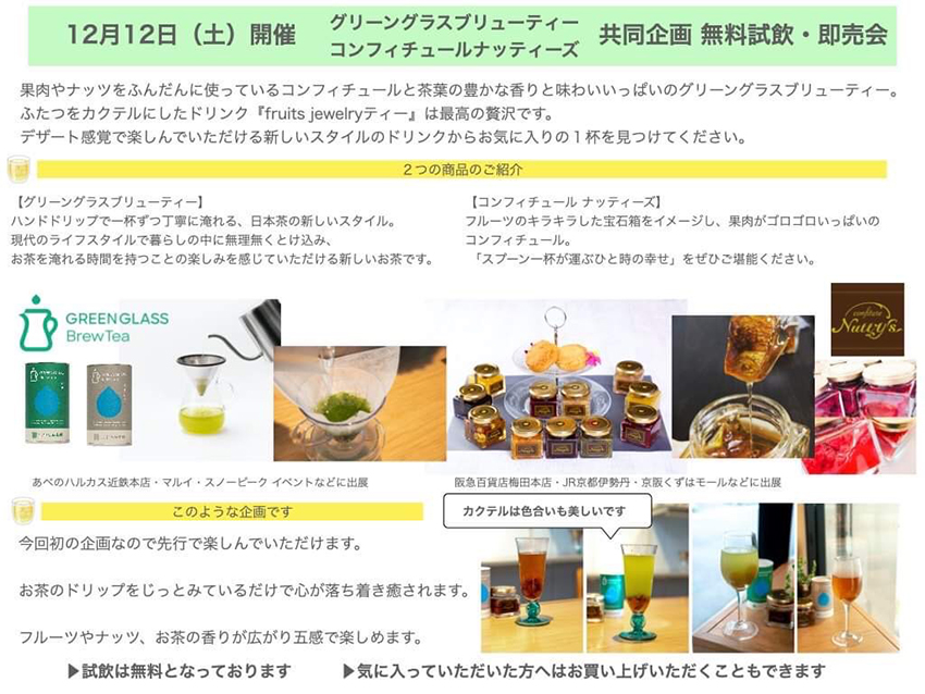 11.24_kyoto4