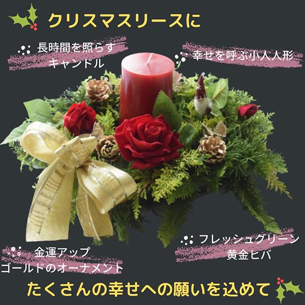 「クリスマスリースレッスン」in 京都