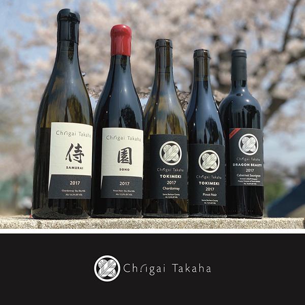 シャトー・イガイタカハ 2018フラッグシップワイン リリースパーティ開催