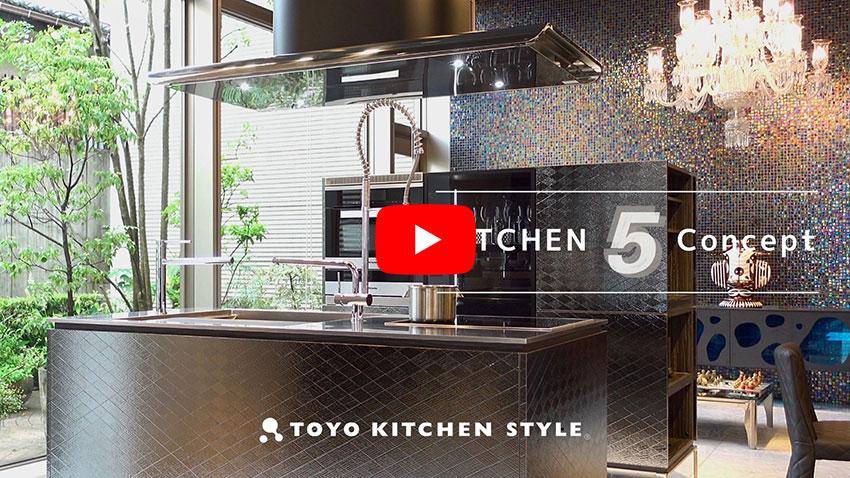 07.21_kitchenconcept1