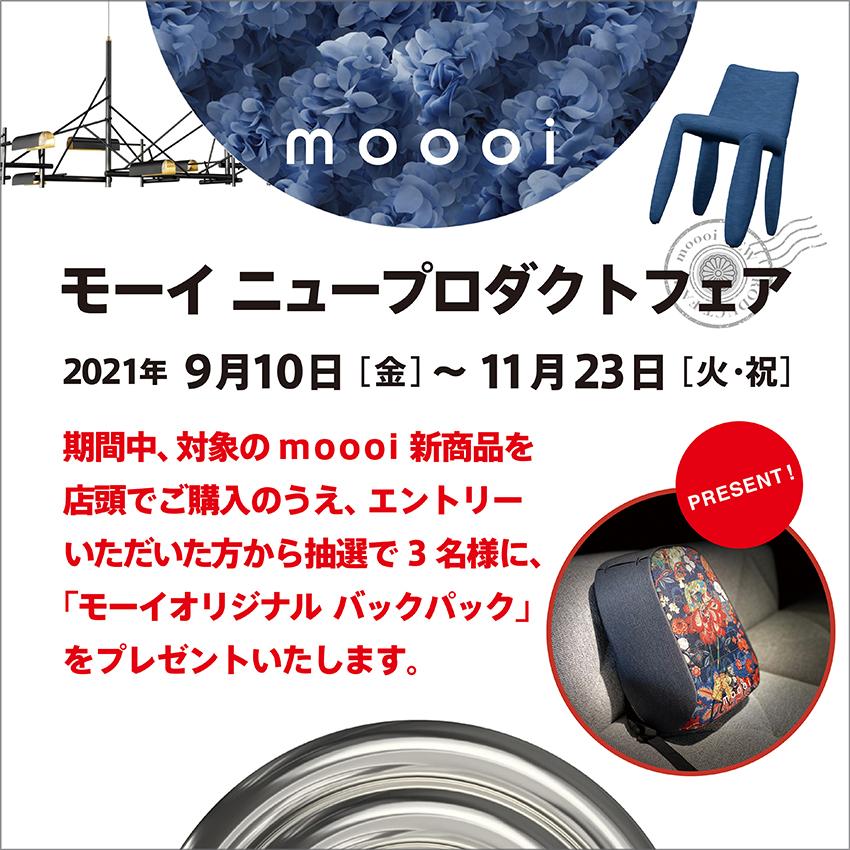 09.09_moooifair1